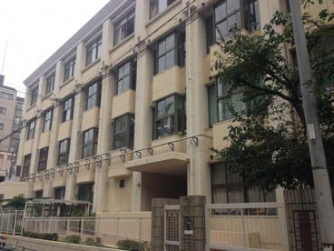 大阪市立 中央小学校の画像1