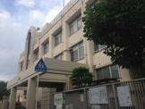 大阪市立 城東小学校