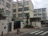 大阪市立 放出小学校