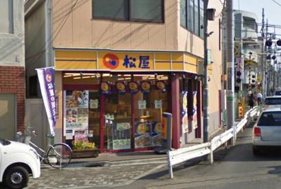 駅前 松屋の画像1
