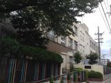 大阪市立 成育小学校