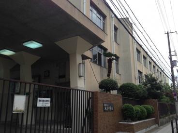 大阪市立 城東中学校の画像1