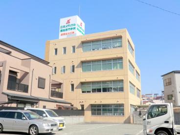 日本メディカル福祉専門学校の画像1
