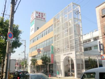日本理工情報専門学校の画像1