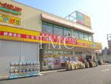 ぱぱす熊野前店