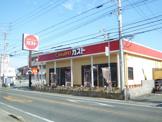 ガスト浜松初生店