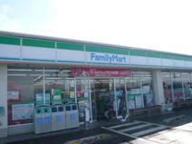 ファミリーマート陽光台店