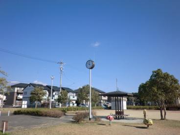 半田大池公園の画像3