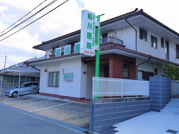 前川医院の画像1