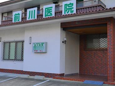前川医院の画像2