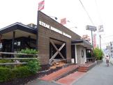 カウボーイ家族 鶴間店