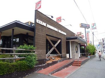 カウボーイ家族 鶴間店の画像1