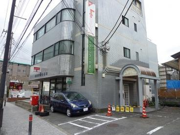 鶴間駅前郵便局の画像1