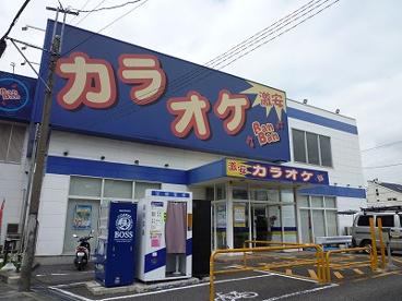 カラオケ バンバン 鶴間店の画像1