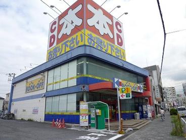 ブックオフ 大和西鶴間店の画像1