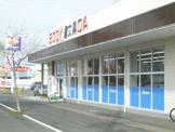 AMANO高丘店