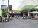 マツモトキヨシ 西鶴間店