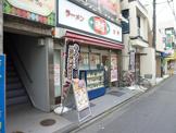 中華東秀 鶴間店