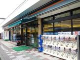 Odakyu MART 鶴間店