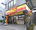 デイリーヤマザキ茗荷谷店