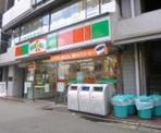 サンクス茗荷谷店