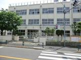 足立区立 渕江小学校