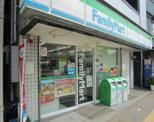 ファミリーマート千石駅前店