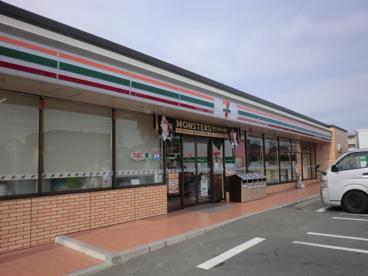 セブンイレブン染地台店の画像1