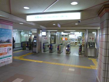 阪急千里線北千里駅の画像2