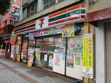 セブンイレブン竹の塚店の画像1