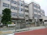 第十四中学校
