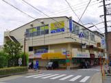 西井歯科医院