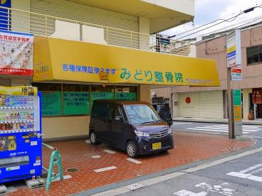 西井歯科医院の画像5