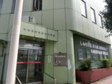 北海道信用金庫 西区発寒支店