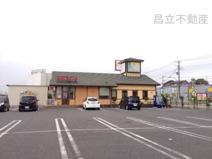 山田うどん船橋米ケ崎店