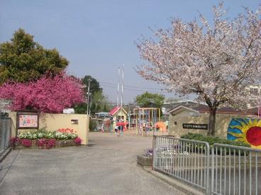 羽曳野市立西浦幼稚園の画像1