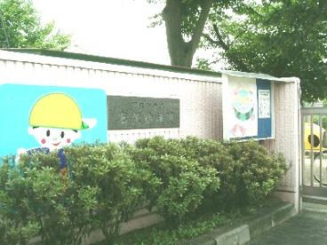 羽曳野市立高鷲幼稚園の画像1