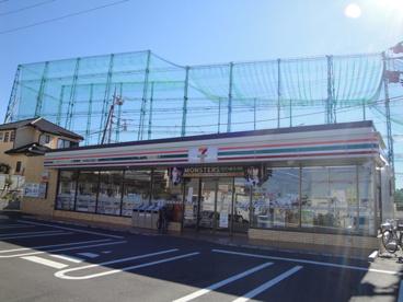 セブンイレブン京王山田駅前店の画像1