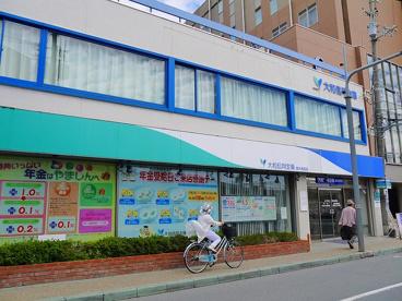 大和信用金庫 西大寺支店の画像2