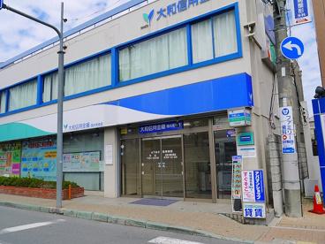 大和信用金庫 西大寺支店の画像3
