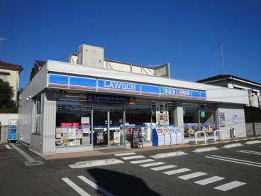 ローソン八王子小比企町店の画像1