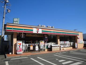 セブンイレブン八王子長沼町店の画像1