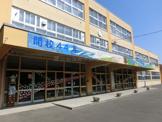 札幌市立 発寒南小学校