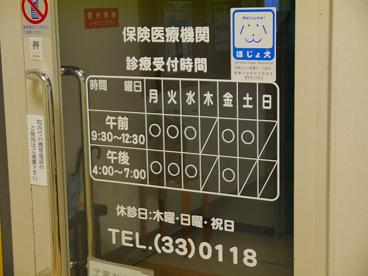 長岡歯科医院の画像4