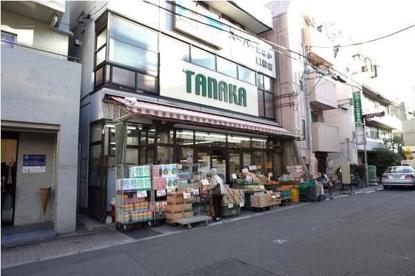 スーパータナカ 旭町本店の画像2