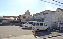 ローソン平野南四丁目店
