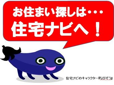 蒲田保育専門学校 附属幼稚園の画像2