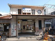 JR阪和線「鶴ヶ丘」駅