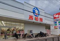 西松屋針中野店
