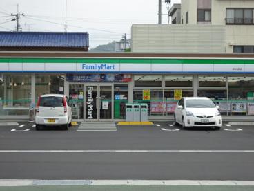 ファミリーマート 府中元町店の画像1
